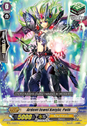 Ardent Jewel Knight, Polli