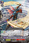 Sword Dance Eradicator, Hisen