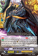 Dark Revenger, Mac Lir
