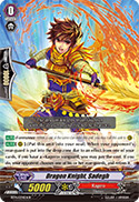 Dragon Knight, Sadegh