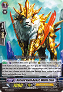 Sacred Twin Beast, White Lion