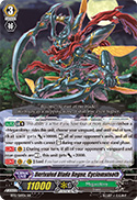 Unrivaled Blade Rogue, Cyclomatooth