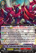 Perdition Emperor Dragon, Dragonic Overlord the Great