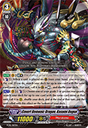 Covert Demonic Dragon, Kasumi Rogue