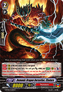 Demonic Dragon Berserker, Chatura