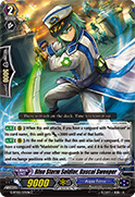 Blue Storm Soldier, Rascal Sweeper