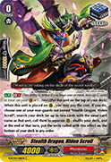 Stealth Dragon, Hiden Scroll