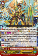 Golden Knight of Gleaming Fang, Garmore