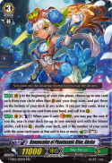 Ranunculus of Phantasmic Blue, Ahsha