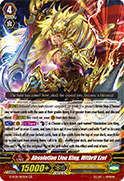 Absolution Lion King, Mithril Ezel