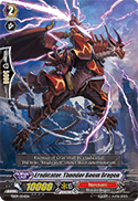 Eradicator, Thunder Boom Dragon