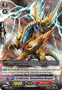 Eradicator, Demolition Dragon