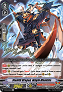 Stealth Dragon, Magai Mandala