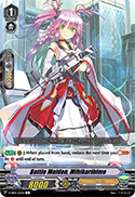 Battle Maiden, Mihikarihime