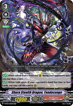 Shura Stealth Dragon, Tendocongo