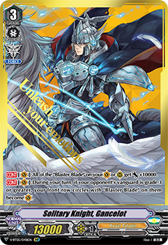 Solitary Knight, Gancelot