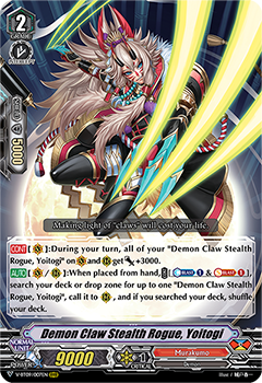 Demon Claw Stealth Rogue, Yoitogi
