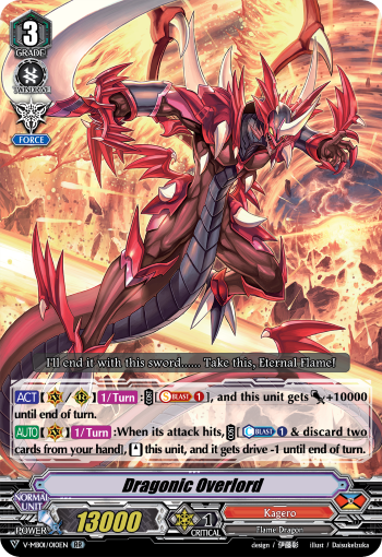 Dragonic Overlord