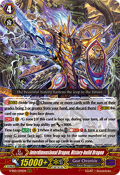 Interdimensional Dragon, History-build Dragon