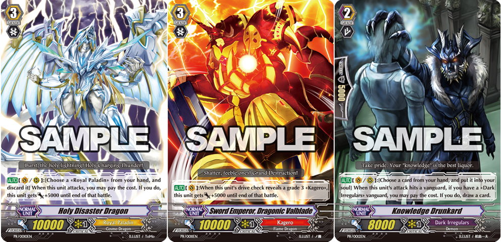 Cardfight Pack Vol. 2