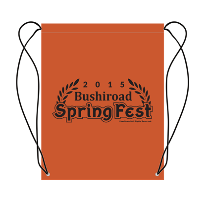 Spring Fest 2015 String Bag - EU