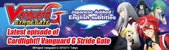 CFV Stride Gate Episode Banner (Eng sub)