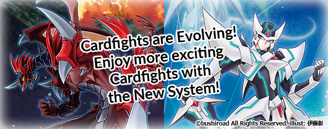 Cardfight!! Vanguard New System
