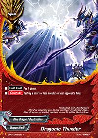 Dragonic Thunder