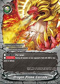 Dragon Flame Cascade