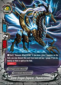 Storm Dragon Emperor, Thundertornado