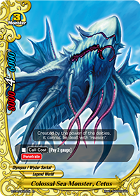 Colossal Sea Monster, Cetus