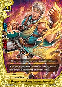 Dragon Vanquishing Emperor, Beowulf