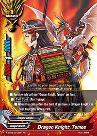 Dragon Knight, Tomoe