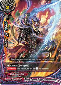 Divine Demon Slayer, Amenoohabari