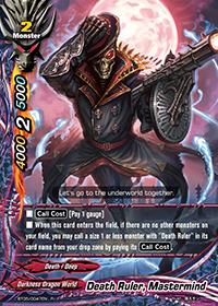 Death Ruler, Mastermind
