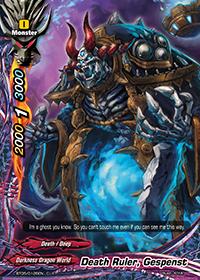 Death Ruler, Gespenst