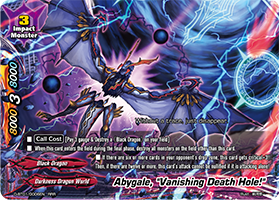 """Abygale, """"Vanishing Death Hole!"""""""