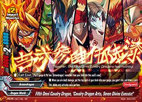 """Fifth Omni Cavalry Dragon, """"Cavalry Dragon Arts, Seven Divine Execute!"""""""