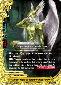 Valkyrie, Skuld the Lamenter of the Future.