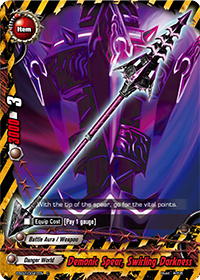 Demonic Spear, Swirling Darkness