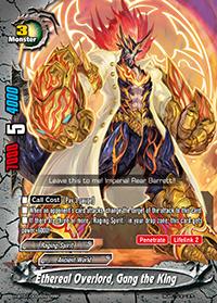Ethereal Overlord, Gang the King