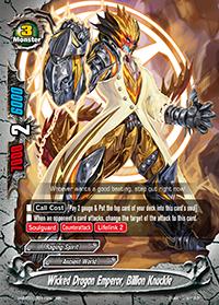 Wicked Dragon Emperor, Billion Knuckle