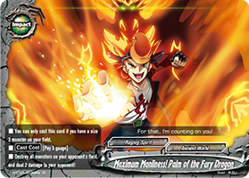 Maximum Manliness! Palm of the Fury Dragon