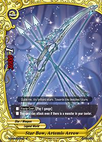 Star Bow, Artemis Arrow