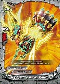 Sky Splitting Armor, Masurao