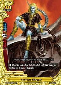 Loki the Ehrgeiz