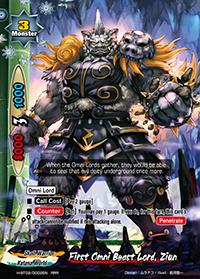 First Omni Beast Lord, Ziun