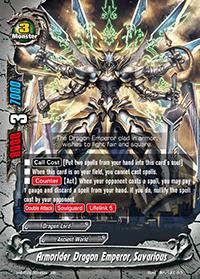 Armorider Dragon Emperor, Suvarious
