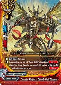 Thunder Knights, Double Flail Dragon