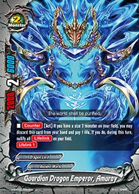 Guardian Dragon Emperor, Amuray